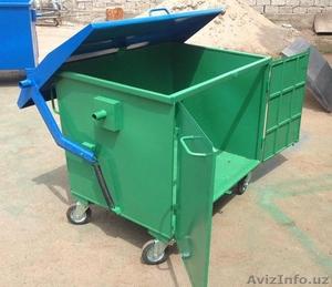 Бак металлический для мусора - Изображение #1, Объявление #1556476