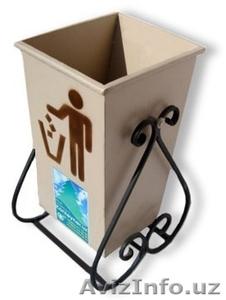 Урны для мусора - Изображение #1, Объявление #1556477